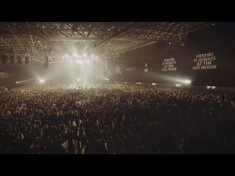 ハルカミライ presents 「A CRATER」2019.12.08 [Sun] 幕張メッセ国際展示場1ホール-LIVEダイジェスト