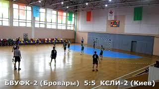 Гандбол. БВУФК-2 (Бровары) - КСЛИ-2 (Киев) - 15:20 (1-й тайм). Дет. лига, г. Бровары, 2001-02 г. р.