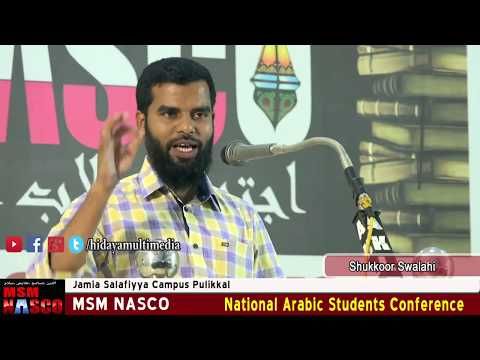 MSM NASCO | National Arabic Students Conference | Shukkoor Swalahi | Pulikkal