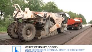 Стартував ремонт автодороги державного значення Стрий-Мамалига