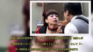 タレントのアンミカ(46)、細川ふみえ(47)、女優の藤田朋子(53)が...