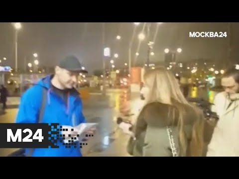 """""""Специальный репортаж"""": """"оружие массового поражения"""" - Москва 24"""