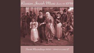 Jewish Wedding Song (Еврейская Свадебная Песня)