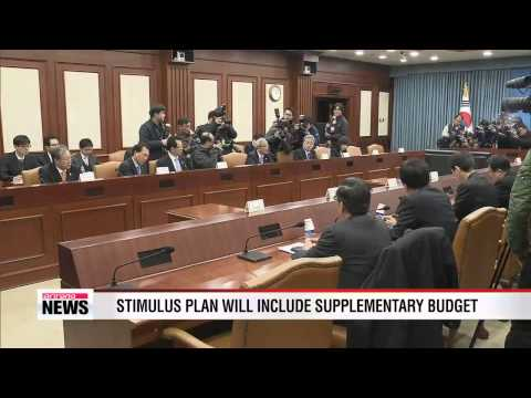 President's Economic Team Announces Stimulus Plan