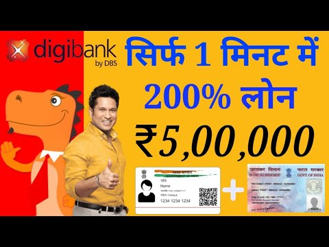 DigiBank Instant Personal Loan | Loan Without Documents | Aadhar Card Loan Online Apply in India ...