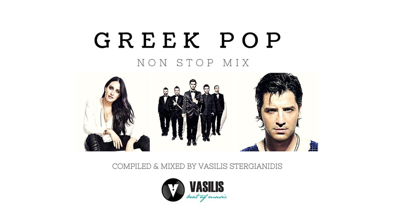 DJ (Greek) - YouTube
