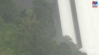 സംസ്ഥാനത്ത് അതിതീവ്രമഴയ്ക്ക് സാധ്യത; മുന്കരുതലെടുത്ത് സർക്കാർ   റിപ്പോർട്ട്   Heavy Rain    alert