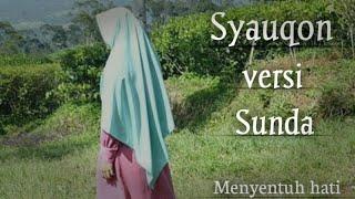Syauqon versi Sunda Salafi