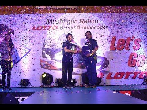 Mushfiqur Rahim LOTTO Bangladesh Brand Ambassador