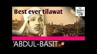 Qari Abdul Basit (Best Tilawat) (HD)