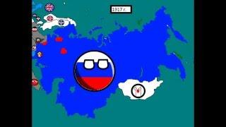 Гражданская война в России 1917-1922 г.