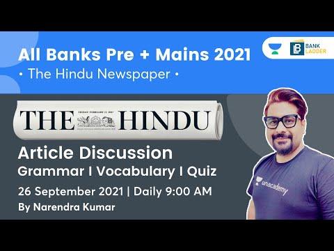 The Hindu Article Discussion I Grammar I Vocabulary I Quiz I All Exams Covered I Narendra Kumar