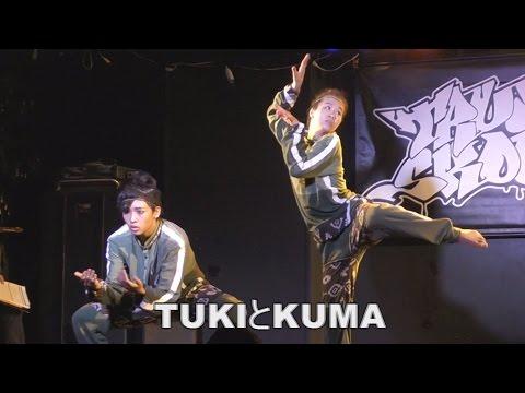 TUKIとKUMA(814 TRUE SKOOL 一般の部 優勝)