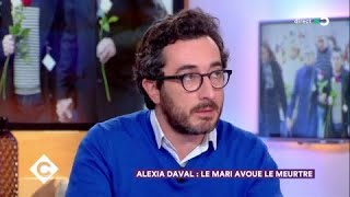 Alexia Daval : le mari avoue le meurtre - C à Vous - 30/01/2018