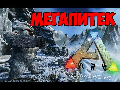 Овца ARK Survival Evolved Баран Овис Ovis ARK