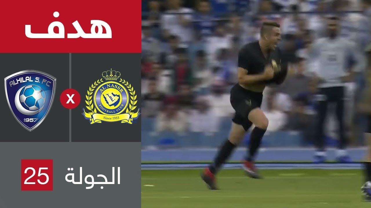 هدف النصر الثاني ضد الهلال (برونو أوفيني) في الجولة 25 من دوري كأس الأمير محمد بن سلمان للمحترفين