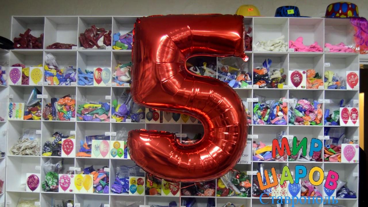 Воздушные шарики в виде цифры