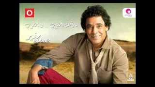 محمد منير - ياحمام 2012 | النسخة الاصلية