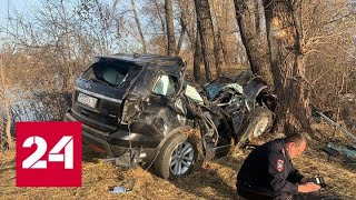 Смотреть видео Мэр Абакана погиб в ДТП - Россия 24 онлайн