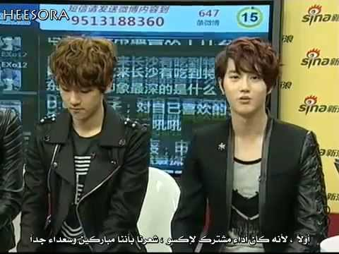 [arabic Sub] EXO-K Sina Live Chat 2\5