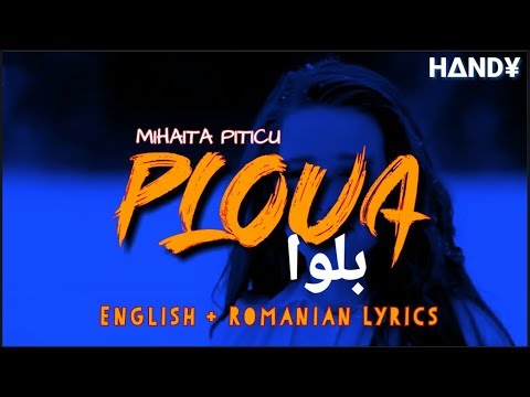 Mihaita Piticu | Ploua Lyrics | Afara E Frig | Romanian+English | Visual Editz : - Handy Amit