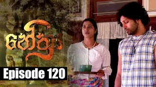 Nethra - නේත්‍රා Episode 120 | 05 - 09 - 2018 | SIYATHA TV Thumbnail