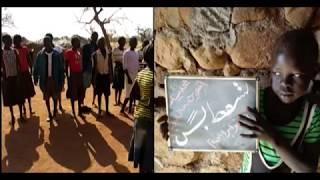 تلاميذ مدرسة الجغيبة بمقاطعة ام دورين جبال النوبه يحيون الثورة السودانية في طابورهم الصباحي