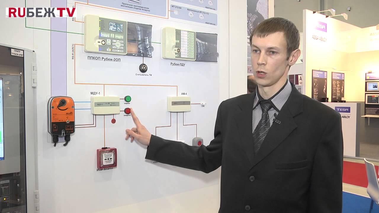 ГК Рубеж: тест-драйв модуля управления клапанами дымоудаления