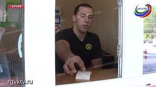 Хозяин АЗС в Дагестане незаконно продавал сжиженный газ