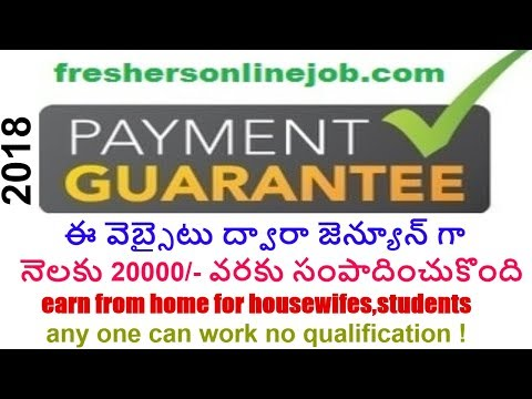 genuine website to earn money online part time jobs in telugu from home 2018 no qualification