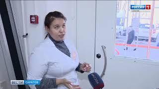 Серию поджогов аптек расследуют полицейские в Саратове