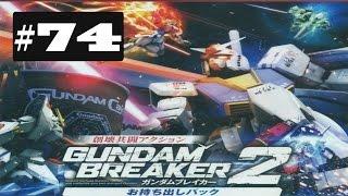 Gundam Breaker 2: Island Iffish Mission 8