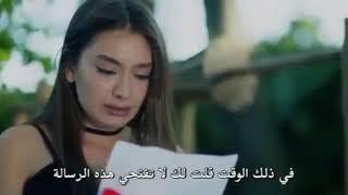 رسالة كمال لنيهان😭 على أغنية محال عمري نغدر بيك 💔