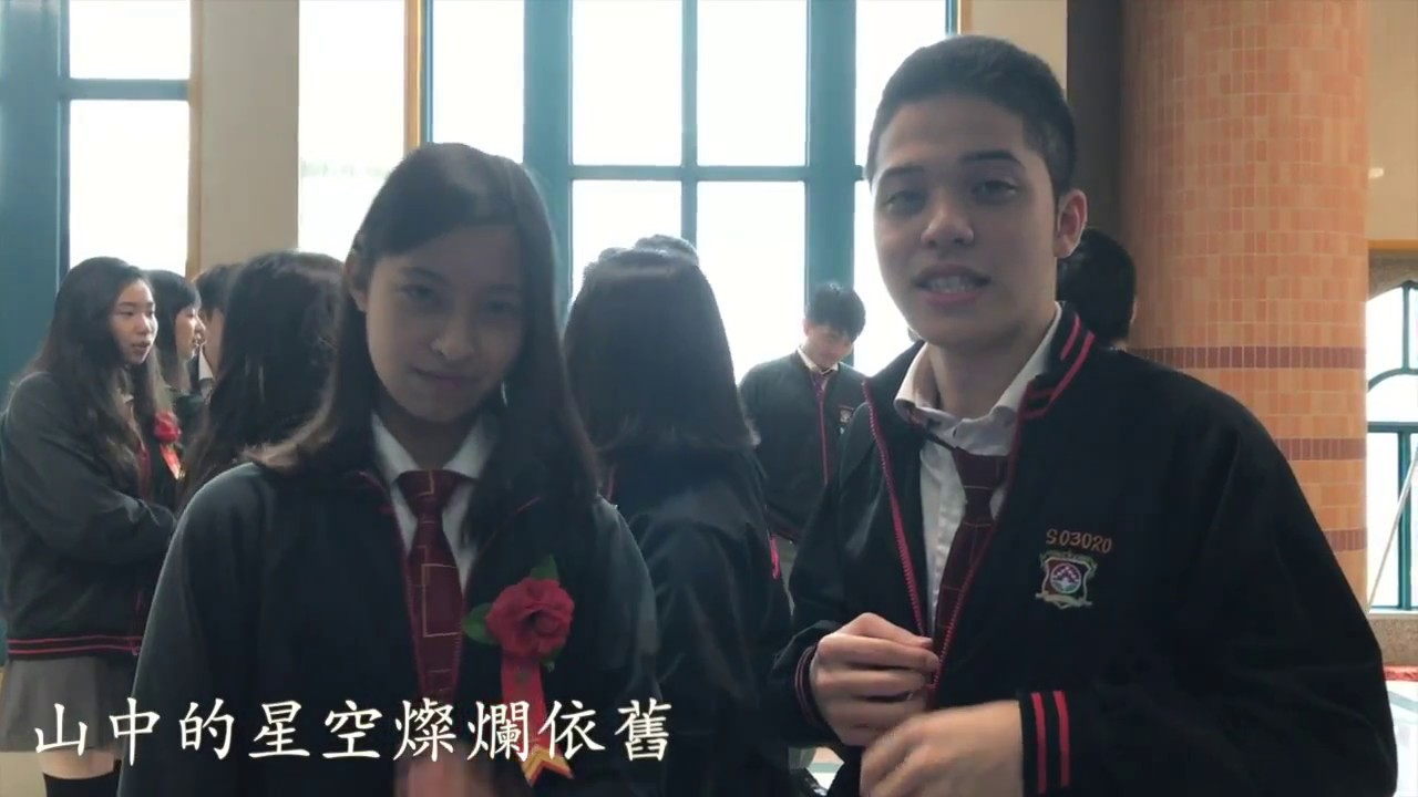 Kang Chiao class of 2017 畢業歌-追夢 MV - YouTube