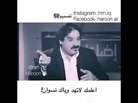 شعر عراقي حزين عن الاخ Youtube