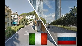 Россия и Италия. Сравнение. Екатеринбург - Генуя. Italia - Federazione Russa.  Genova