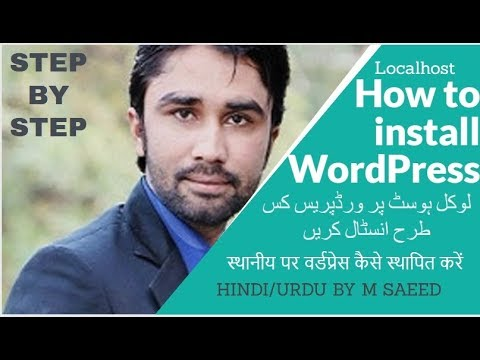 How to install wordpress on xampp | wordpress admin login | wordpress download
