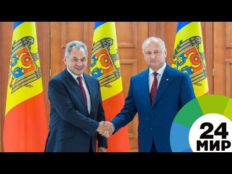 Шойгу передал Додону рассекреченные документы об освобождении Молдовы от фашистов