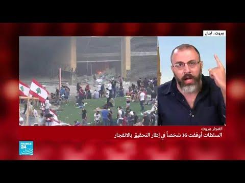 الصحافي الاستقصائي رياض قبيسي: الجمارك في لبنان هي قنبلة الفساد التي انفجرت باللبنانيين  - نشر قبل 9 دقيقة