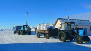 2-День подвоза удобрений: База СельхозХимии,ремонт прицепа.МТЗ-82,Т-150К,МТЗ-1221.2.