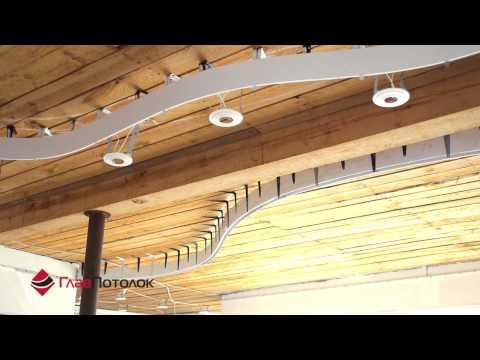 Смотреть Многоуровневые натяжные потолки