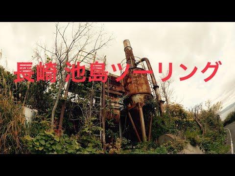 池島ツーリング【HD1080P】