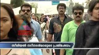 Silent Protest by Malayalam Television Serial Actors regarding Mullapperiyaar Dam issues