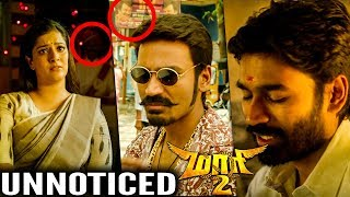 MAARI 2 Official Trailer Breakdown | Things You Missed | Dhanush, Sai Pallavi