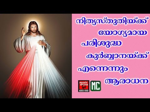 Divyakarunya Aradhana Songs # Christian Devotional Songs Malayalam 2018 # Aradhana Songs