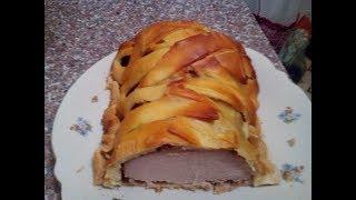 Мясо (запечённое в тесте)., готовим вкусно и полезно рецепт