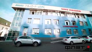 видео продажа офисных помещений в  Казани