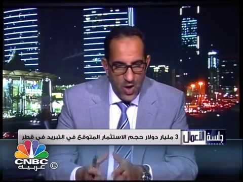 Qatar Project Management (QPM) – CNBC Arabic interview with Salah Nizar