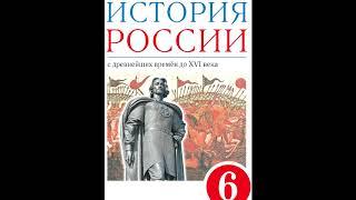 § 2 История народов Восточной Европы в I тыс. до н.э. - середине  VI в .н.э.