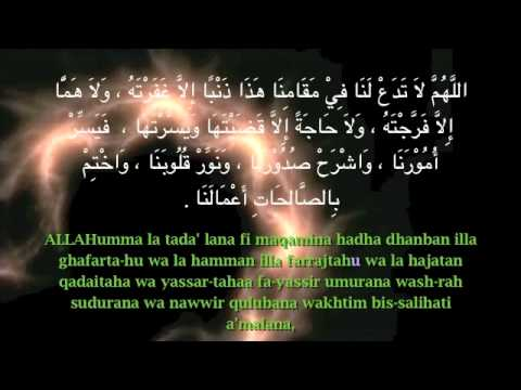doa di makam Ibrahim (a.s) part 9 of 21